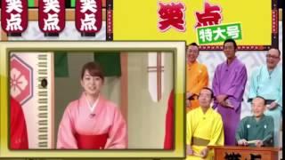 日テレアナウンサーの中島芽依さんの可愛すぎるシーンです。
