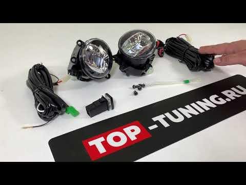 Светодиодные ПТФ 90 мм для Тойота / Лексус