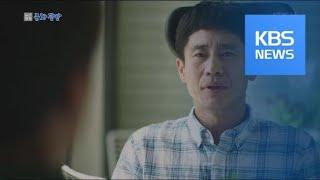 [문화광장] 신하균·김향기 제39회 '영평상' 남녀주연…