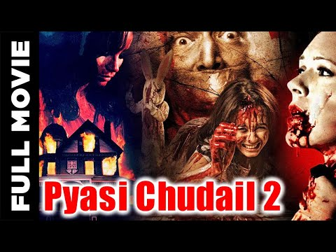Pyasi Chudail 2 Full Movie | Hollywood...