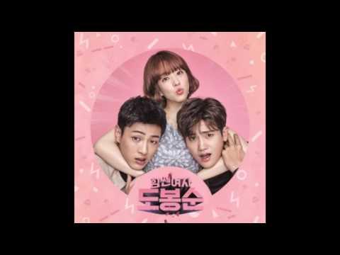 10. DoDo Twist Various Artists - Strong Woman Do Bong Soon OST