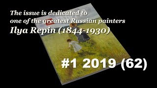 Ilya Repin in the 62th issue of the Tretyakov Gallery Magazine