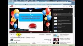 Как сделать кликабельную кнопку на своем видео