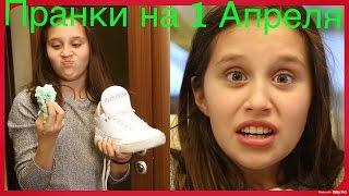 видео 1 апреля. Тренинг личностного роста. Барнаул