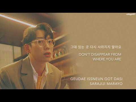 10cm - 'Lean On My Shoulder (나의 어깨에 기대어요)' (Hotel Del Luna OST, Part 2) [Han|Rom|Eng lyrics]
