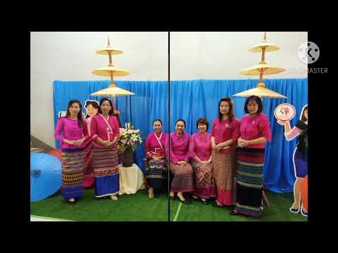 ประชาสัมพันธ์สวมใส่ผ้าไทยให้สนุก