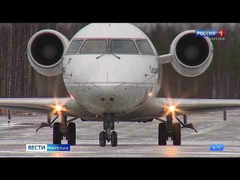 Стало известно расписание самолетов из Карелии в Финляндию и на юг России