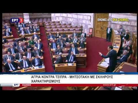 Με 13 μονάδες μπροστά η ΝΔ  27,2% έναντι 14,2% του ΣΥΡΙΖΑ