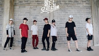 BTS(방탄소년단) _ FIRE (불타오르네) Dance cover by The Zoo Crew from VietNam