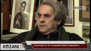 Τι προτείνει ο Β. Καραγιάννης για τη νέα βιβλιοθήκη Κοζάνης