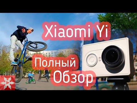 Убийца GoPro! Полнейший Обзор Xiaomi YI