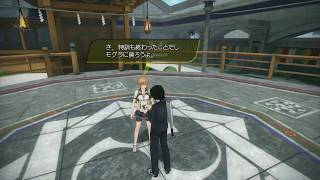 Repeat youtube video Akiba's Trip 2 - アキバズトリップ2: Part 8/ゲームプレープレイ動画 その8