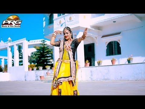 Twinkal Vaishnav का पुरे राजस्थान में धमाल मचाने वाला नया राजस्थानी गीत : हरियो कोट | PRG Music