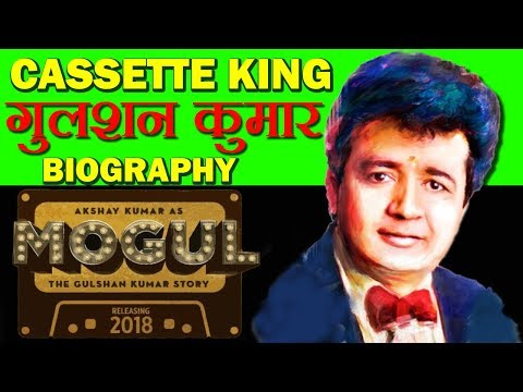 The Real Story of MOGUL | GULSHAN KUMAR | MOGUL official trailer HD | Akshay Kumar | T series HD