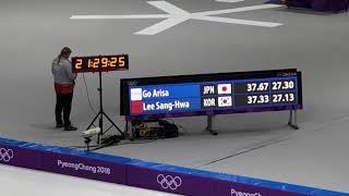 現地映像☆小平奈緒選手スピードスケート500m金メダル獲得の瞬間 小平奈緒 検索動画 26