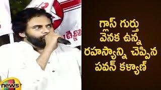 Pawan Kalyan Reveals Secret Behind Janasena Party Symbol   Janasena Latest Updates   Mango News