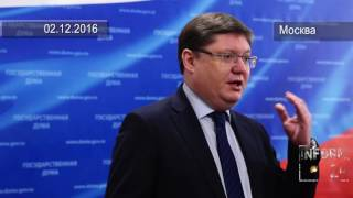 Андрей Исаев об изменении механизма финансирования оппозиционных партий