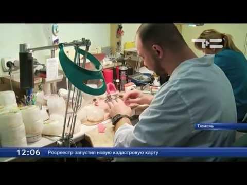 Всероссийский симпозиум стоматологов открылся в Тюмени