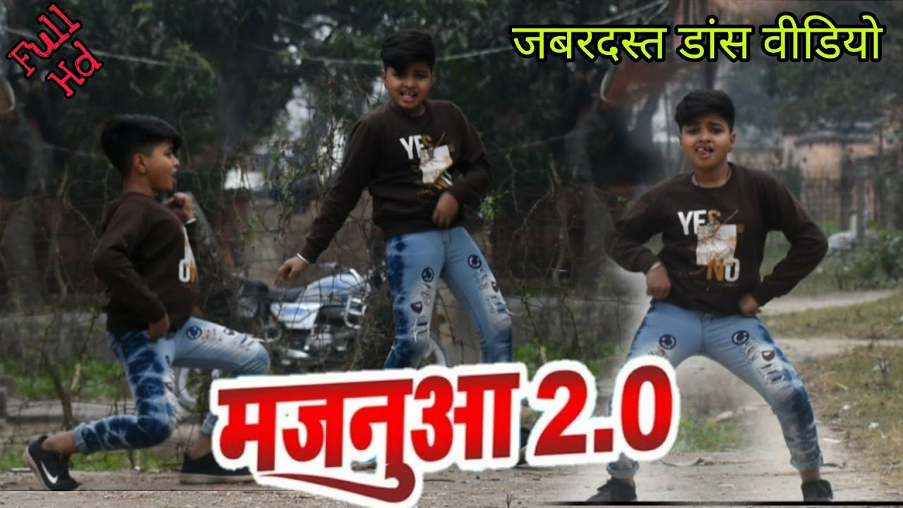 Odhani dhake rowata majanua song  Dance By Ayush Tiwari | New Pramod Premi Song 2021 | Majanua 2.0