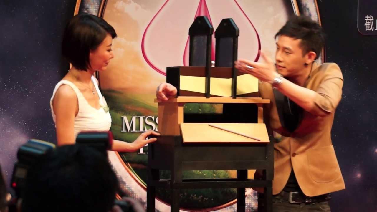 馬賽, Louis Yan - 魔術表演 - YouTube