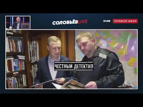 Бунты и ВИП заключенные в колониях! Обсуждение с Эдуардом Петровым