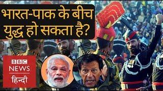 Will Pakistan & India again go to war? (BBC Hindi)