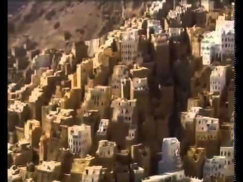 Copy of Tourism in yemen YouTube