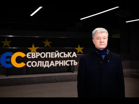 Zelenskiy is personally responsible for the destruction of the anti-corruption infrastructure
