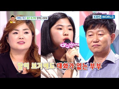 Double the Crazy! [Hello Counselor / SUB : ENG,THAI / 2017.10.23]