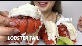 ASMR | LOBSTER TAIL | NO TALKING EATING SOUNDS | N.E LETS EAT