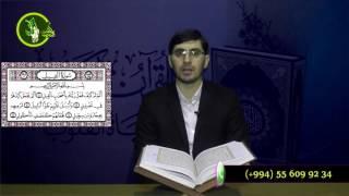 Hacı İlkin Həsənzadə Quran Dərsi  Fil surəsinin oxunuşu (Təhqiq)