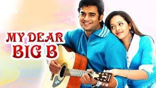 My Dear Big B (HD) | R. Madhavan | Prakash Raj | Tejashree | Best Hindi Dubbed Romantic Movie