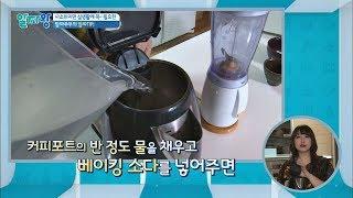 [알짜팁] 믹서기&전기밥솥&커피포트 &#…