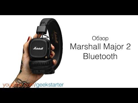 лучшие беспроводные наушники Marshall Major 2 Bluetooth Youtube