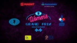 2019 FIDE Women's Grand Prix - Skolkovo. Round 3