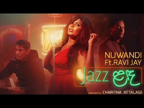 Jazz Landa (Jazz ළඳ) - Nuwandi ft. Ravi Jay | Charitha Attalage [Lyric Video]