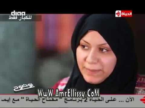 #بوضوح | جريمة امبابة .. لغز قتل الزوجة لزوجها الجزء الثاني | مع د.عمرو الليثي