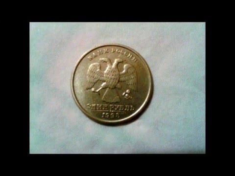 1 рубль стандартный каталог Монеты современной России