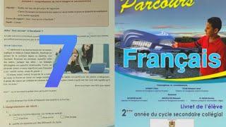 parcours français 2 éme année collège page 7 (مترجم)