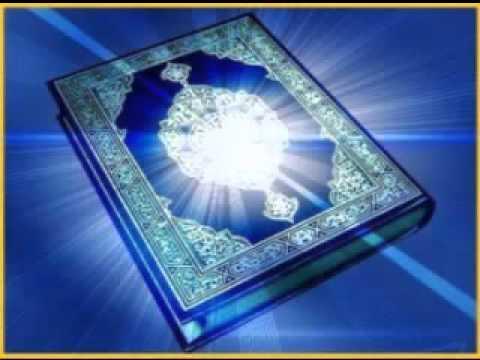 Sheikh Shuraim - Al Baqarah Full