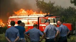 хреновое лето 2010 (фото пожаров в России)