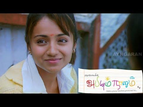 Abhiyum Naanum | Abhiyum Naanum Full Movie Scenes | Trisha reveals her love | Prakash Raj gets Angry