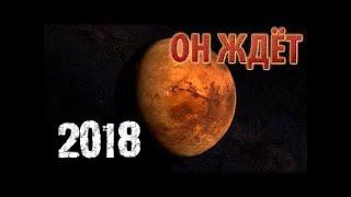 Полет и жизнь на Марсе - проект ЭкзоМарс 2018 документальный фильм про Марс 2018 #LOWI