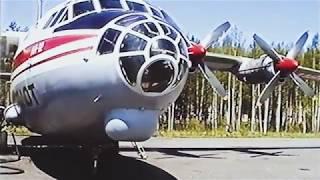 Ан-12 Норильск | Алыкель | День Авиации 2018