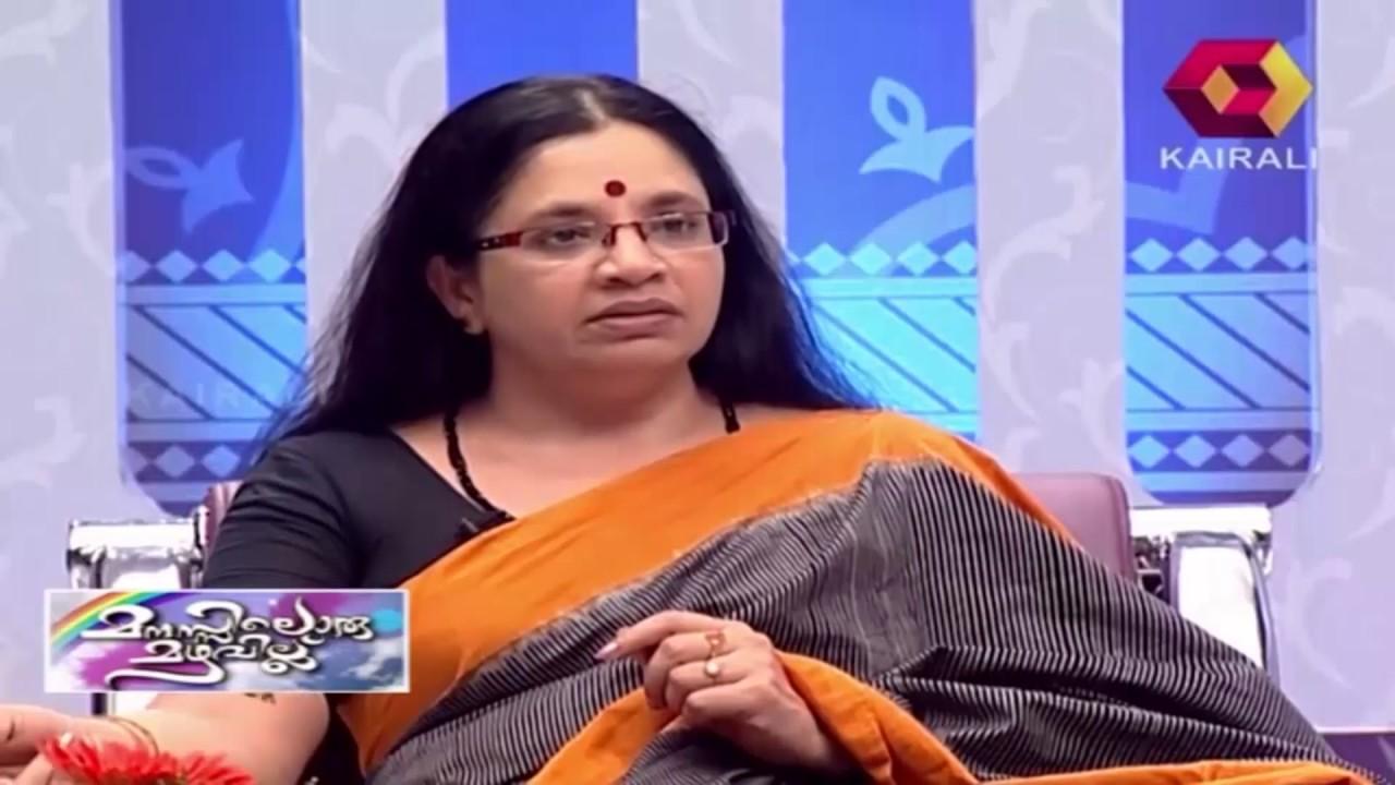 Download Mahanati Savitri Real Life Family And Unseen: Sreeram Family