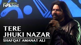 Tere Jhuki Nazar by Shafqat Amanat Ali | Dhaka International FolkFest 2018