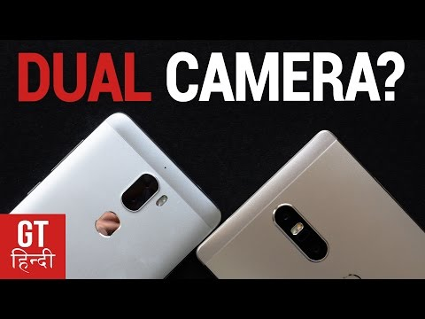 Dual Camera Phones Explained: Better or Hype? (Hindi - हिन्दी )