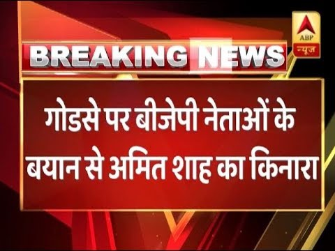 Amit Shah Pulls Up BJP Leaders Over Pro-Godse Remarks | ABP News