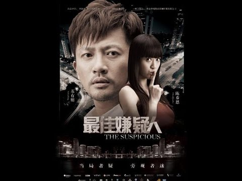 [MOVIE] The Suspicious 2014 - 最佳嫌疑人 (Alec Su & Joe Chen)
