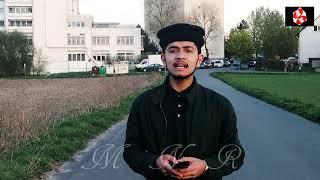 Naunehalaan e Jamaat Mujhe Kuch Kehna Hai نونہالانِ جماعت مجھے کچھ کہنا ہے Azeezam Isam Ahmad Sahib